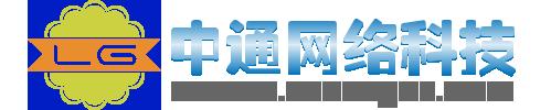 安阳beplay体育下载安卓版维护,安阳网咖,安阳beplay体育下载安卓版证,网咖电竞,beplay体育下载安卓版维护公司,beplay体育下载安卓版维护,易乐游,网维大师,云更新,企业维护,网维大师网,中通科技,安防监控,beplay体育下载安卓版网咖,,河南,河北,山西,无盘维护,吧维护,无盘维护,beplay体育下载安卓版建设,beplay体育下载安卓版无盘服务器,无盘系统,万兆网络产品,维护客户河南(有客户300余家)公司现与方格子无盘 云更新 网维大师 成为长期合作伙伴 。该软件和系统具有轻松安装、自主更新、超级稳定、安全无忧、负载强劲、运行流畅等特点,专门适用与beplay体育下载安卓版,企事业单位,歌城VOD,校园网络等。全新推出 方格子无盘 云更新 网维大师 beplay体育下载安卓版无盘系统.让大家更简单的管理beplay体育下载安卓版!安阳市中通网络科技责任有限公司,技术服务,联系电话:13569003710