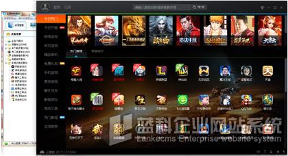 beplay体育下载安卓版-beplay助手-beplayer体育下载
