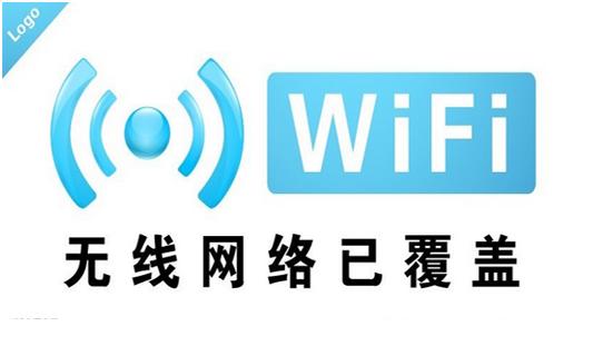 无线网络覆盖 企业,酒店,宾馆,景区,工厂,校园等无线网络覆盖,统一管理,智慧WIFI