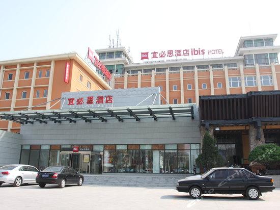 安阳宜必思酒店